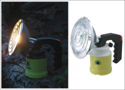 FARO rybárska lampa, 260x180x280mm, 0,68kg